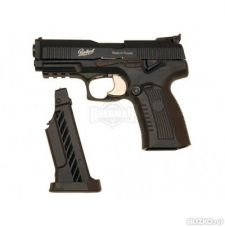 Пневматический пистолет МР-655К (пистолет Ярыгина) 4,5 мм