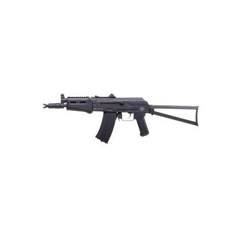 Пневматическая винтовка Crosman Comrade AK 4,5 мм