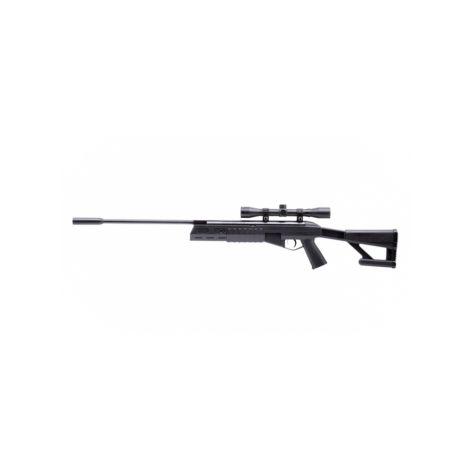 Пневматическая винтовка Crosman TR77 4,5 мм