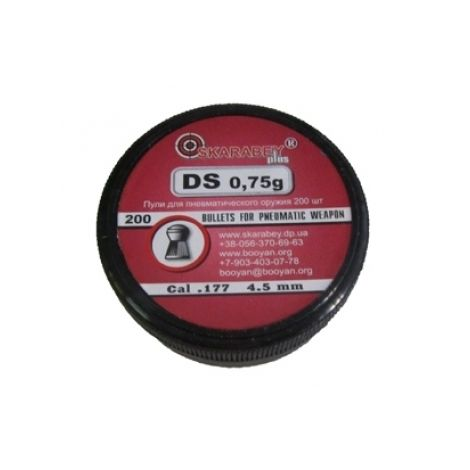 Пули пневматические DS 4,5 мм 0,75 грамма (200 шт.)