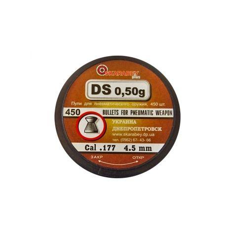 Пули пневматические DS 4,5 мм 0,5 грамма (450 шт.)