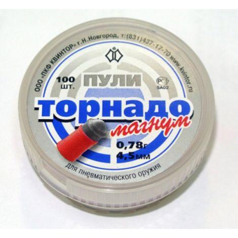 Пули пневматические Торнадо-Магнум 4,5 мм 0,78 г (100 шт.)