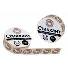 Наклейки на патроны Стикхант Шайба Тетерев кал. 12, 16