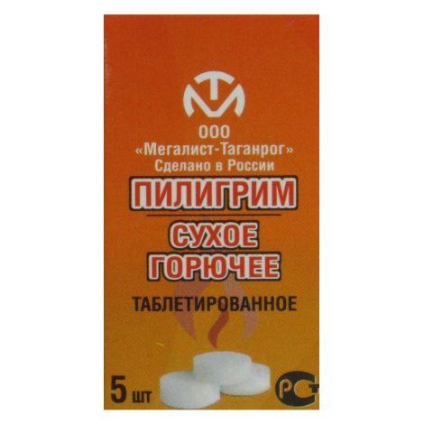 Сухое горючее Пилигрим-5