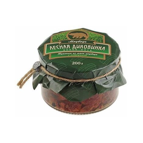Тушенка из мяса медведя с петрушкой