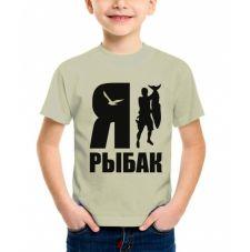 """Футболка детская """"Я - рыбак"""" цв.бежевый"""