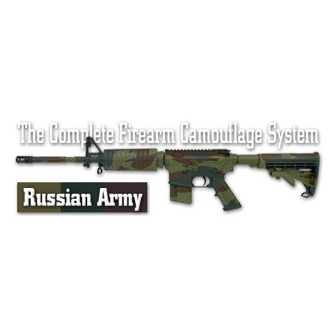 Трафарет камуфляжный Duracoat Russian Army