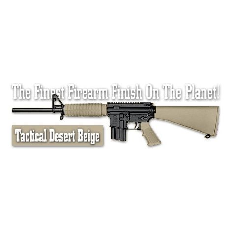 Тактическая краска Duracoat Tactical Desert Beige 100 гр