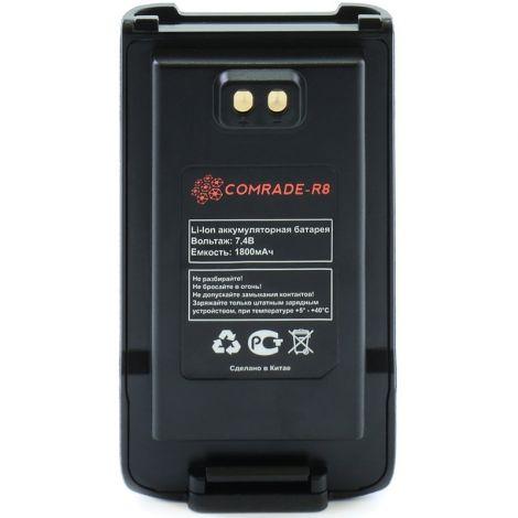Аккумулятор Comrade R8 АКБ