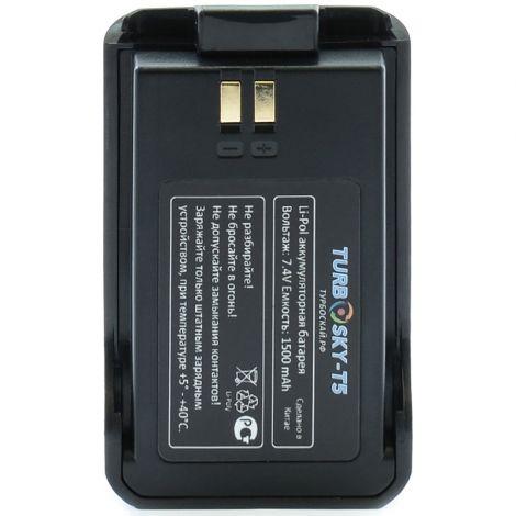 Аккумулятор TurboSky T5 АКБ