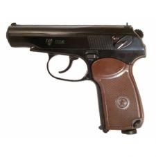 Пневматический пистолет Umarex Makarov 4,5 мм