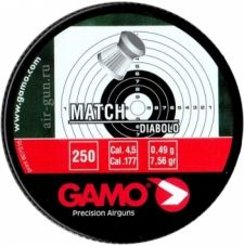 Пули пневматические GAMO Match 4,5 мм 0,49 грамма (250 шт.)