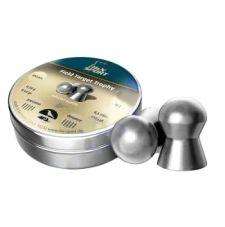 Пули пневматические H&N Field Target Trophy 4,5 мм 0,56 гр (500 шт.)