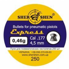 Пули пневматические DS 4,5 мм Shershen Express 0,46 грамма (250 шт.)