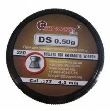 Пули пневматические DS 4,5 мм 0,5 грамма (250 шт.)