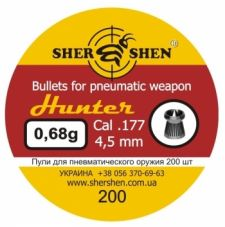 Пули пневматические DS 4,5 мм Hunter DS 0,68 грамма (200 шт.)