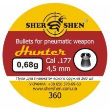 Пули пневматические DS 4,5 мм Hunter DS 0,68 грамма (360 шт.)