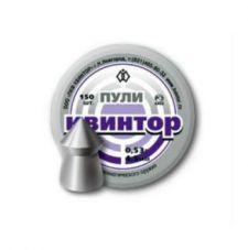 Пули пневматические Квинтор острая головка 4,5 мм 0,53 грамма (150 шт.)