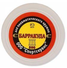 Пули пневматические Барракуда 4,5 мм 0,56 грамма (500 шт.)