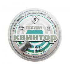 Пули пневматические Квинтор плоская головка 4,5 мм 0,53 грамма (150 шт.)