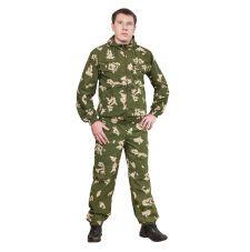 "Костюм ""Пионер"" (сорочка, граница) Квест"