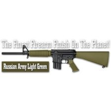 Готовый набор Duracoat Russian Army Light Green