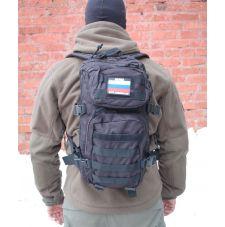 Рюкзак штурмовой тактический Garsing GSG-30