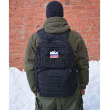 Рюкзак трехдневный Garsing GSG-13